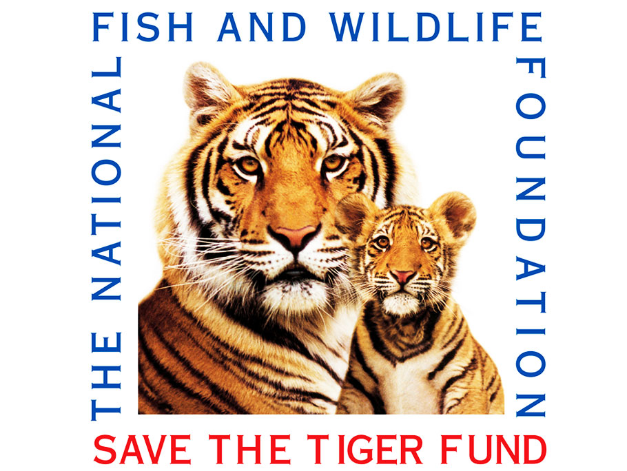 1995 Save The Tiger Fund signage